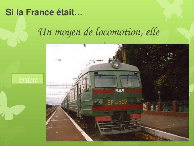 Si la France était… Un moyen de locomotion, elle serait train
