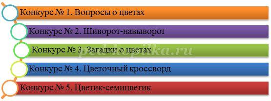 hello_html_m3b441901.jpg