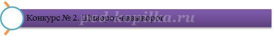 hello_html_m575d4d1a.jpg