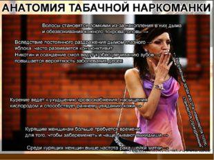больнице лежали девушки как вы начали курить Россия