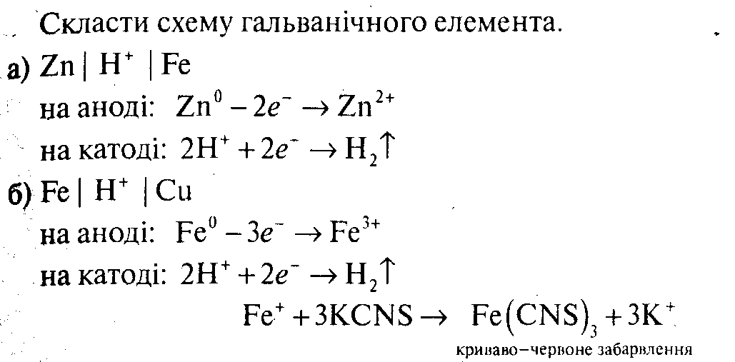 hello_html_7f733e89.png