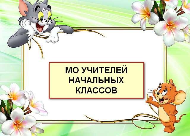 hello_html_15512df7.jpg