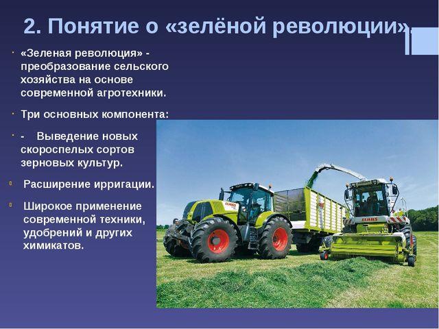 3. Животноводство. В структуре этой отрасли выделяют несколько подотраслей: р...