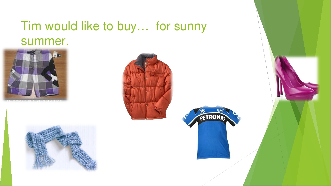 Tim would like to buy… for sunny summer.