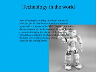Technology in the world New technologies are being introduced not only in Mo