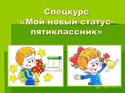 hello_html_m4ad6d597.jpg