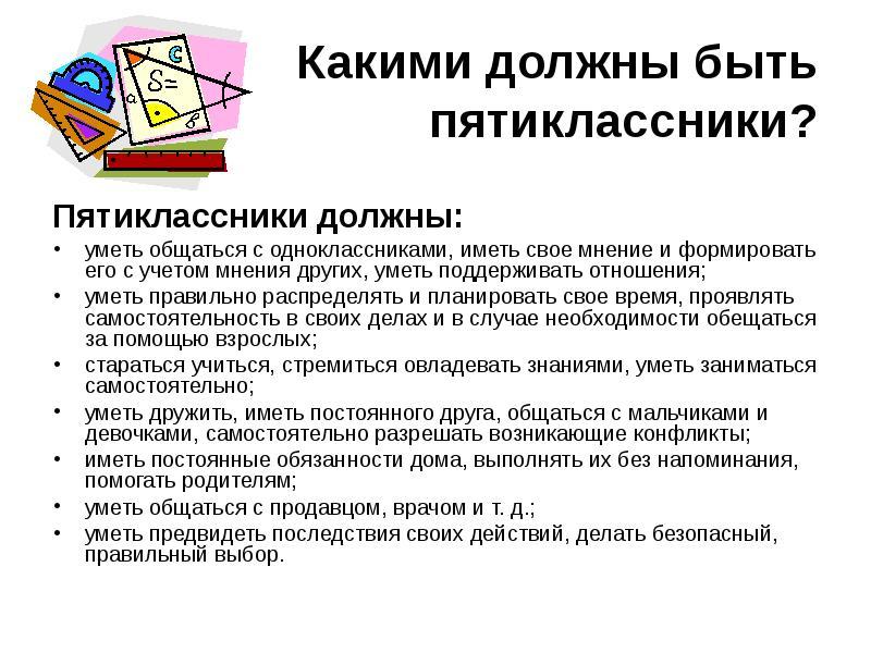 hello_html_m7c4f8f47.jpg