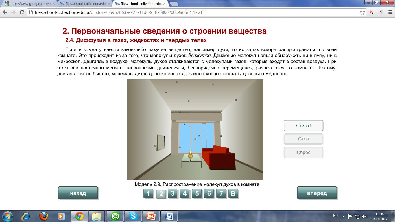 hello_html_m7144ed33.png