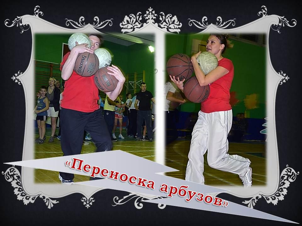 hello_html_m2a89df31.jpg