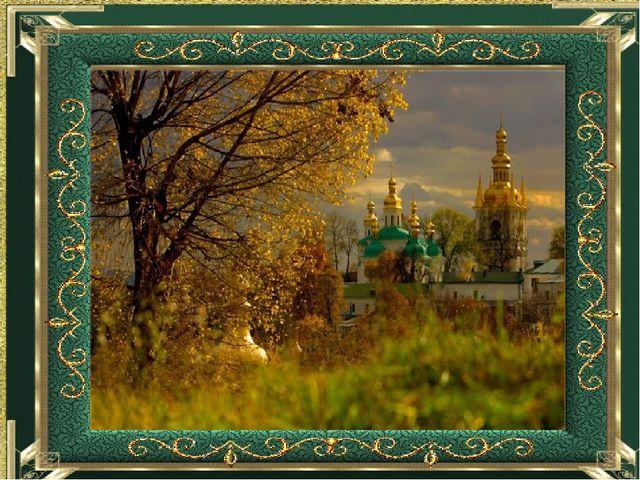 Интернет-источники http://images.yandex.ru http://kilat.ru/