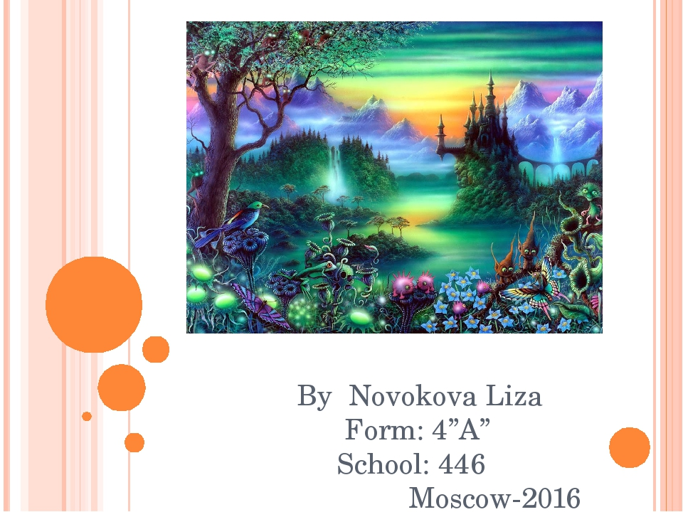 "A trip to the Fairy Land By Novokova Liza Form: 4""A"" School: 446 Moscow-2016"