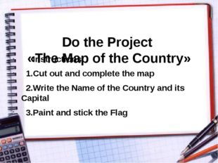 Do the Project «The Map of the Country» Instructions: 1.Cut out and complete