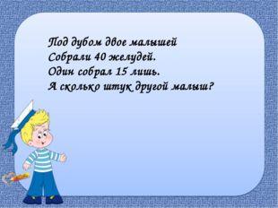 Ресурсы: http://logopsi.ucoz.com/_ph/43/262391100.jpg - морячок http://mult-p