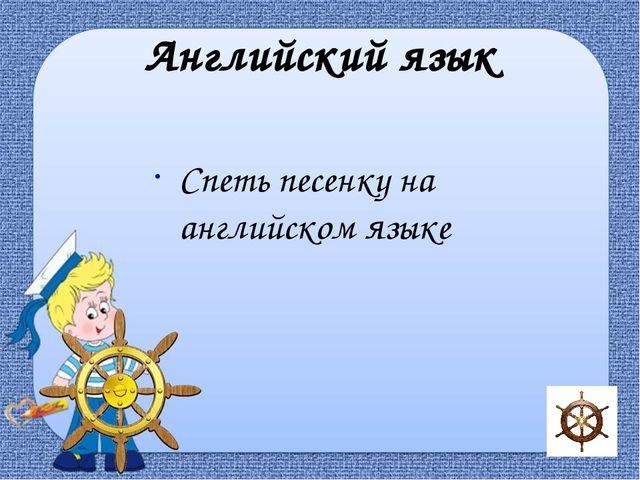 Герой книг В.Драгунского