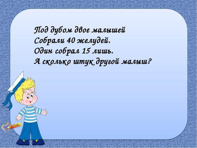 Ресурсы: http://logopsi.ucoz.com/_ph/43/262391100.jpg - морячок http://mult-p...