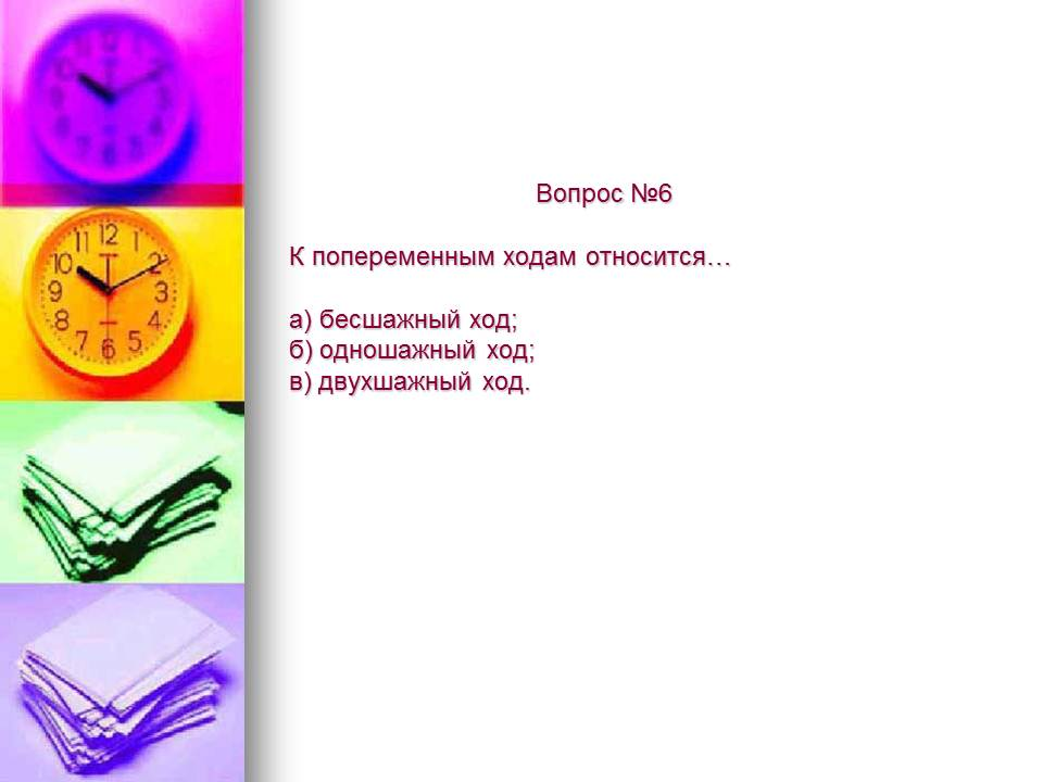 hello_html_443ae3e.jpg
