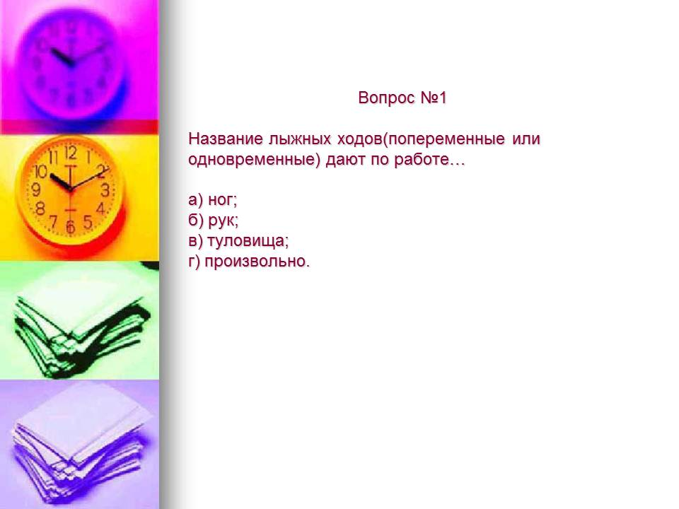 hello_html_4528be59.jpg