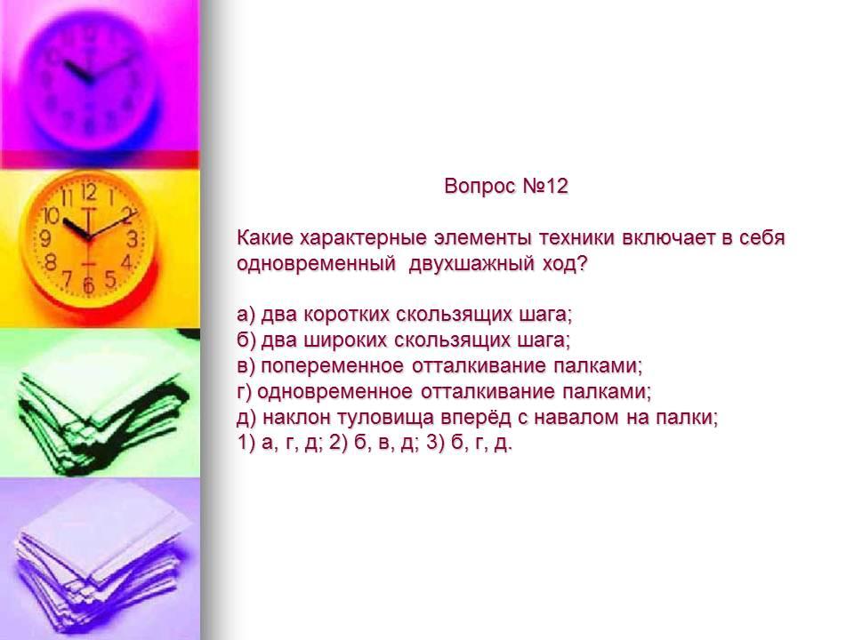 hello_html_5420a8ed.jpg