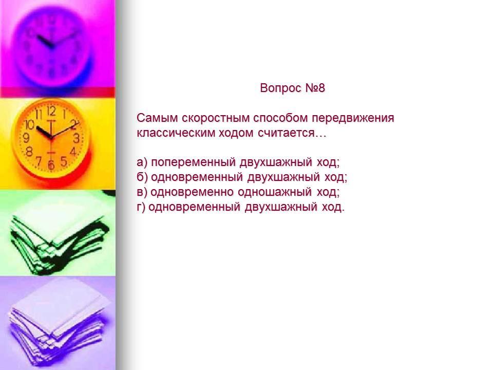 hello_html_5994eef.jpg