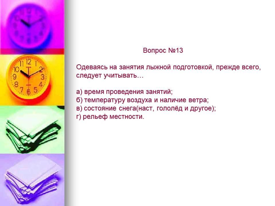 hello_html_m2a897f4d.jpg