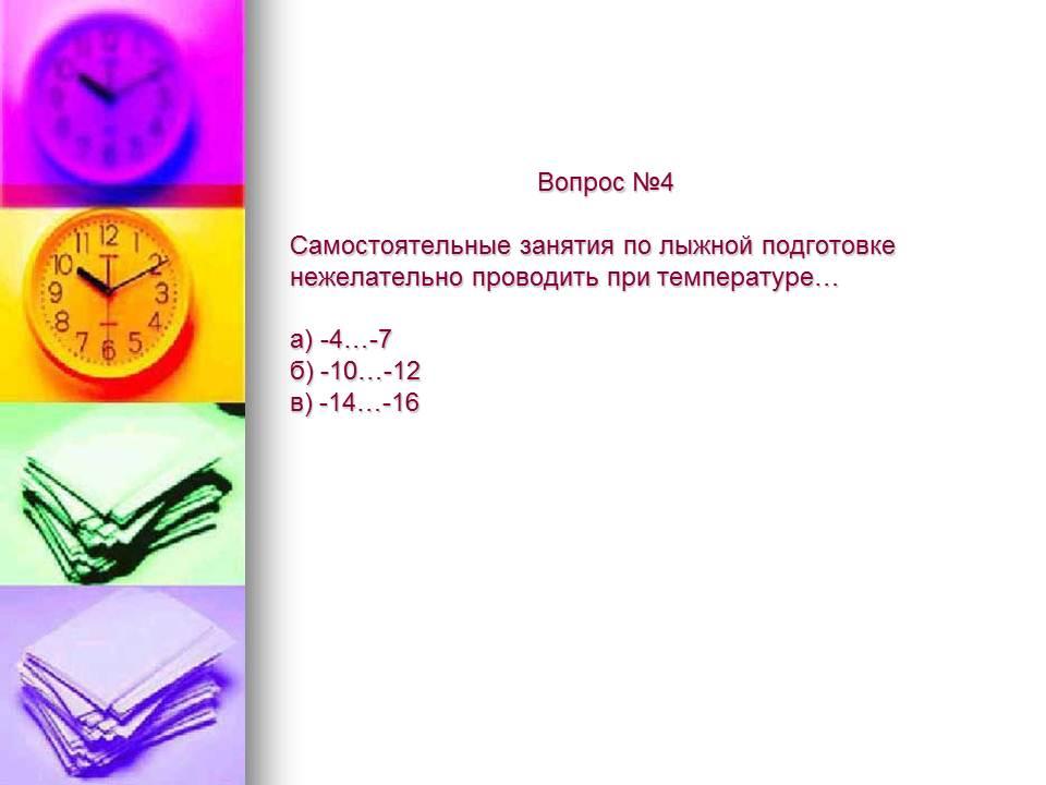 hello_html_m2bd07b1c.jpg