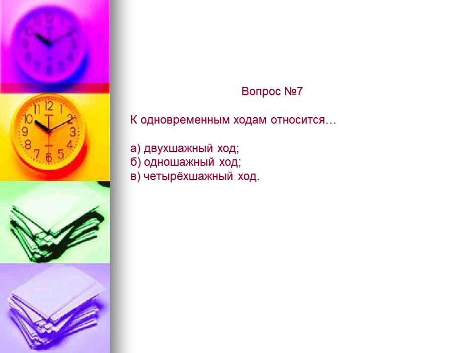 hello_html_m32d23062.jpg