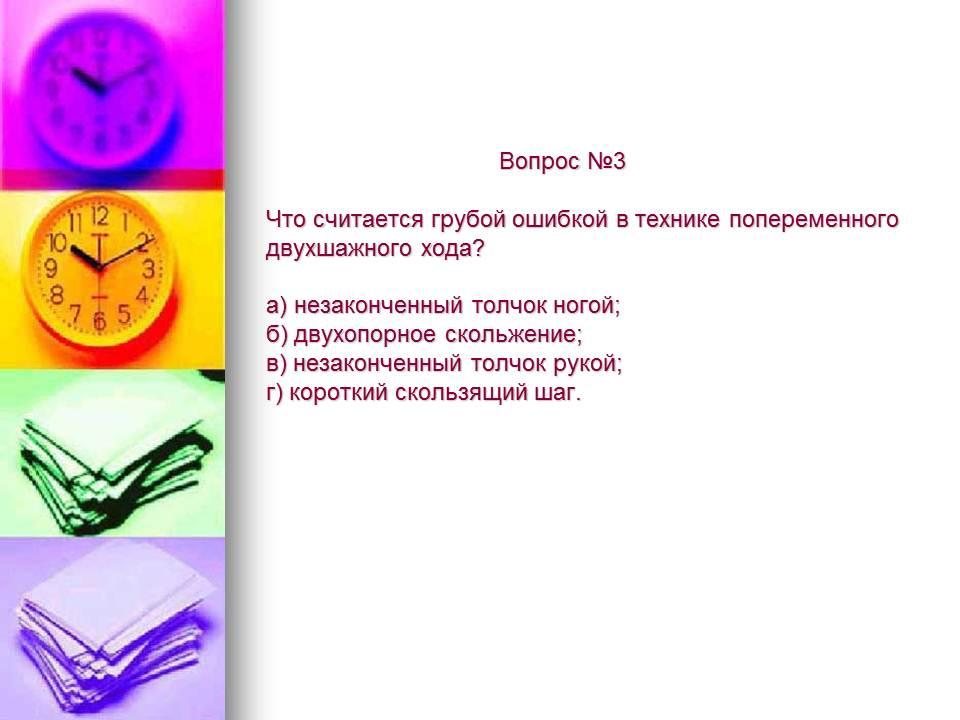hello_html_m54f75c12.jpg