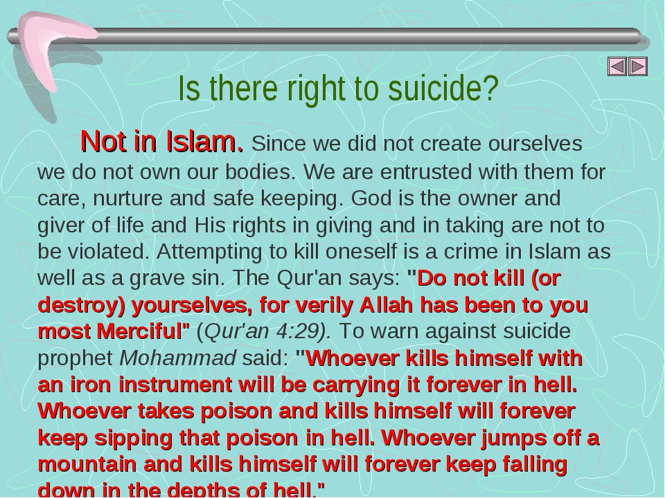 Is there right to suicide? Not in Islam. Since we did not create ourselves w...