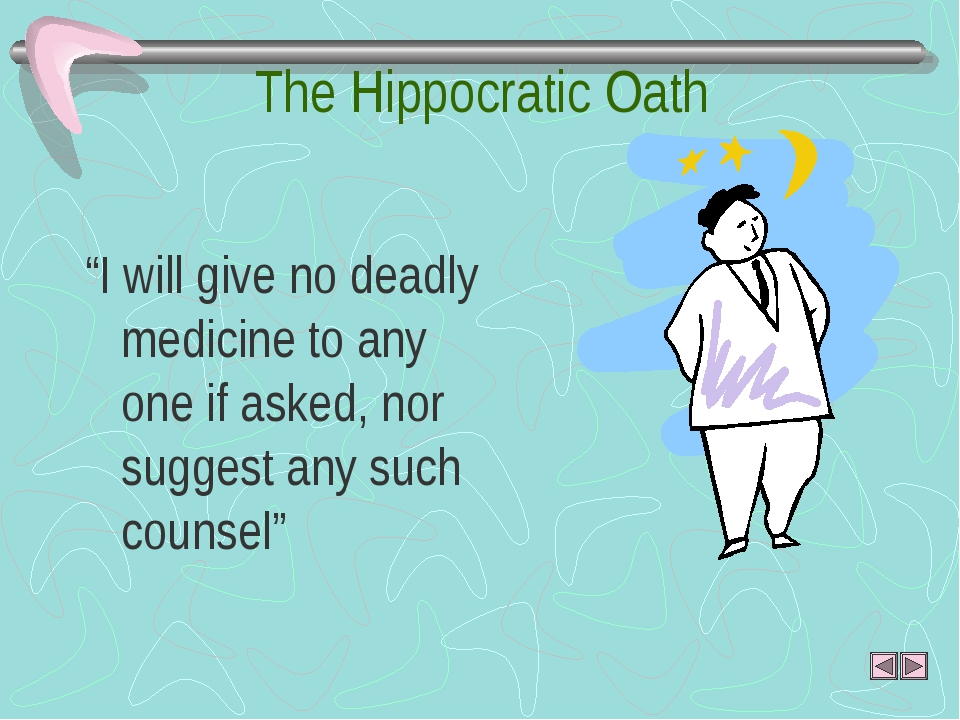 "The Hippocratic Oath ""I will give no deadly medicine to any one if asked, nor..."