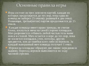 Игра состоит из трех или пяти партий, каждая из которых продолжается до тех п