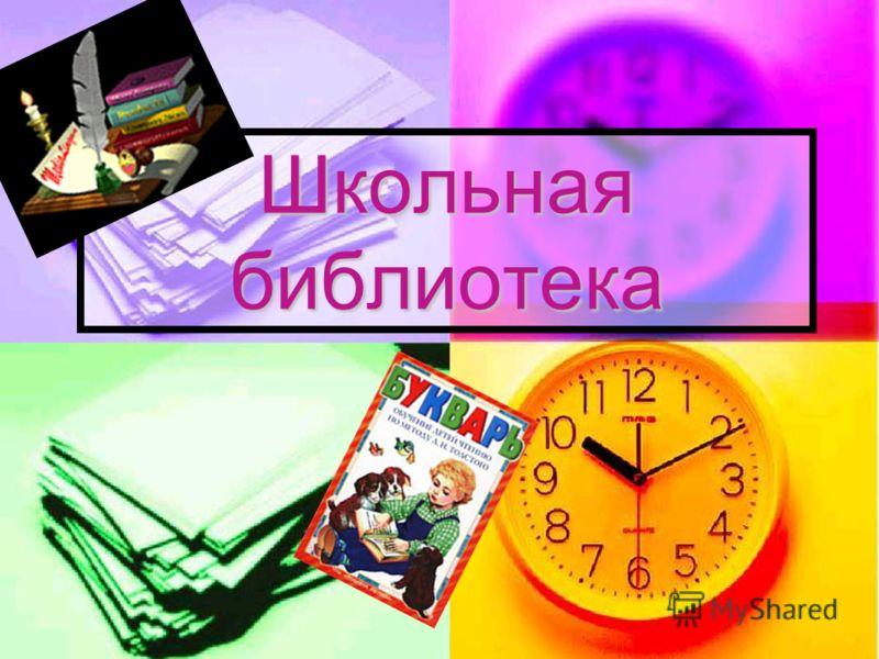 hello_html_m1b0db054.jpg
