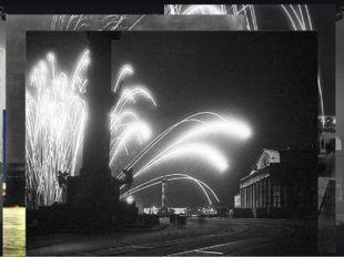 Главный салют- салют Победы 1945 года!