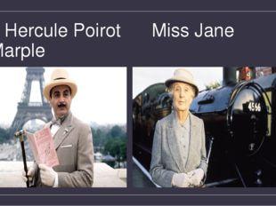 Hercule Poirot Miss Jane Marple