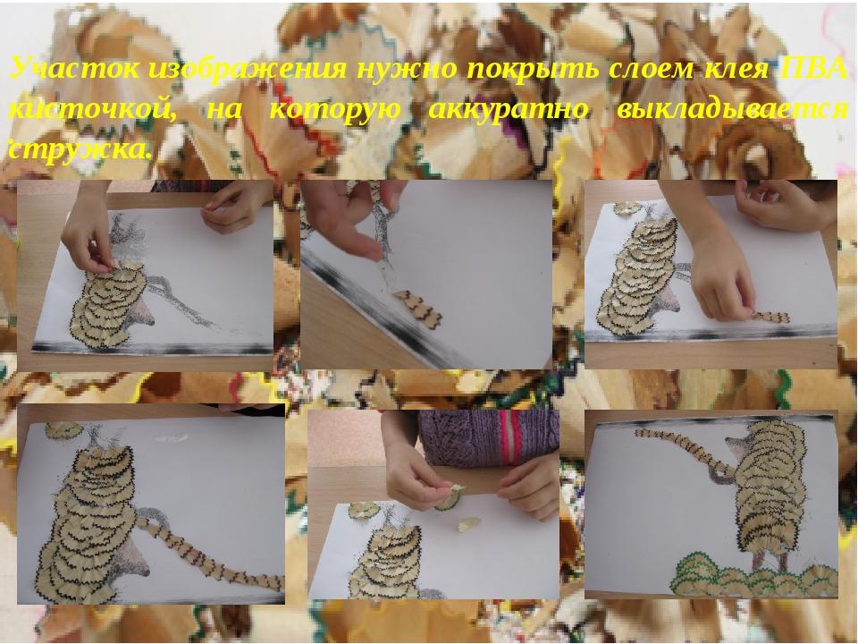 . Участок изображения нужно покрыть слоем клея ПВА кисточкой, на которую акк...