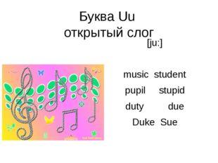 Буква Uu открытый слог [ju:] music student pupil stupid duty due Duke Sue