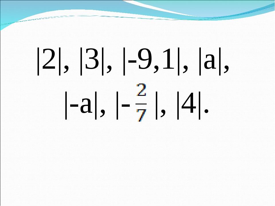 |2|, |3|, |-9,1|, |a|, |-a|, |- |, |4|.
