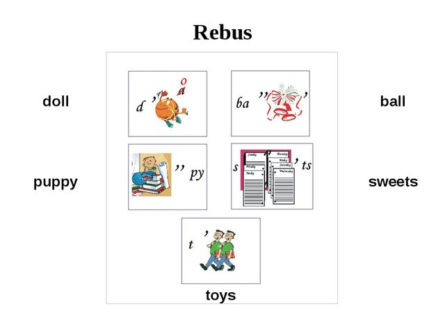 Rebus doll puppy toys sweets ball