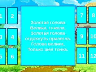 Фон Овощи картофель- http://www.coollady.ru/pic/0004/039/010.jpg морковь- htt