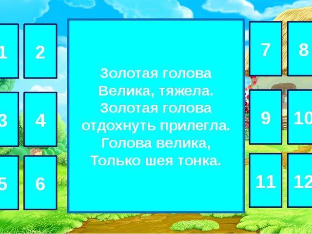 Фон Овощи картофель- http://www.coollady.ru/pic/0004/039/010.jpg морковь- htt...