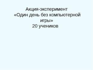 Консультация у врача Якупова Р. Р.