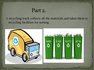 A recycling truck collects all the materials and takes them to recycling faci
