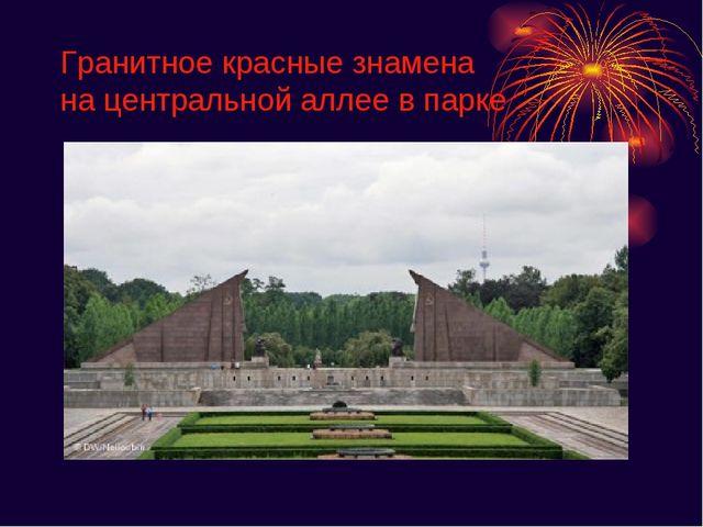 Гранитное красные знамена на центральной аллее в парке
