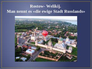 Rostow- Welikij. Man nennt es «die ewige Stadt Russlands»