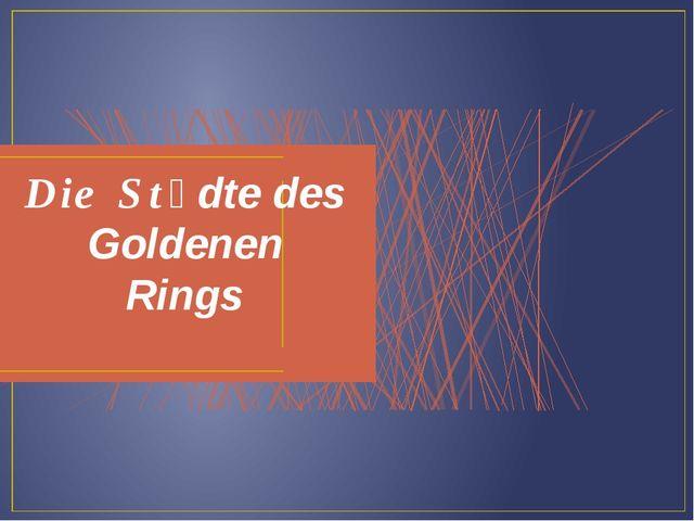 Die Stἃdte des Goldenen Rings