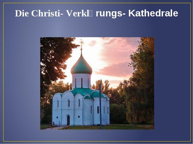 Die Christi- Verklἃrungs- Kathedrale