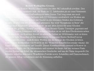 Rostow Welikij(Das Grosse). Erstmals wurde Rostow Welikij (das Grosse) im Ja