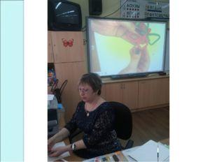 Учитель изобразительного искусства Шишлянникова Елена Вячеславовна гимназия №