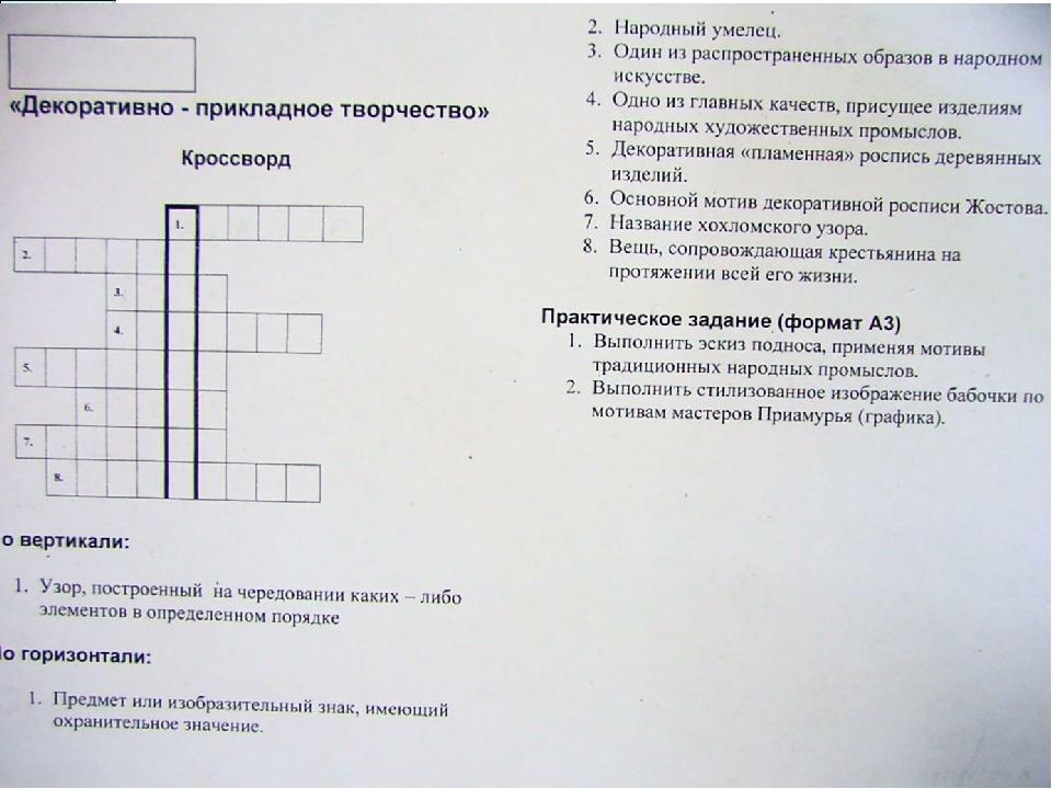 Учитель изобразительного искусства Шишлянникова Елена Вячеславовна гимназия №...