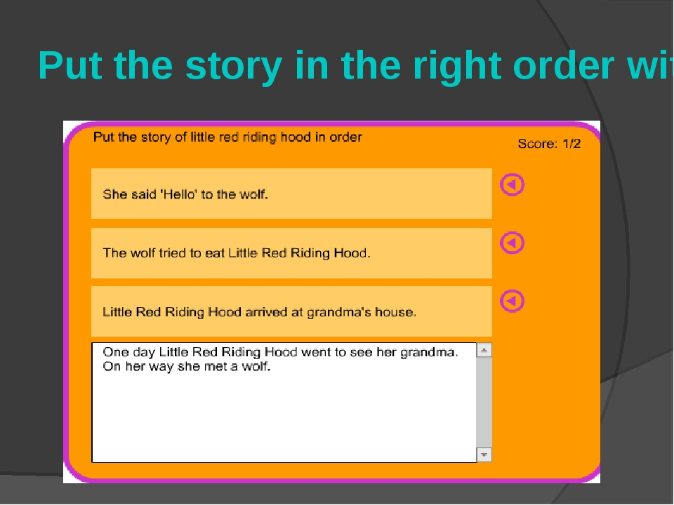 Put the story in the right order with an online game