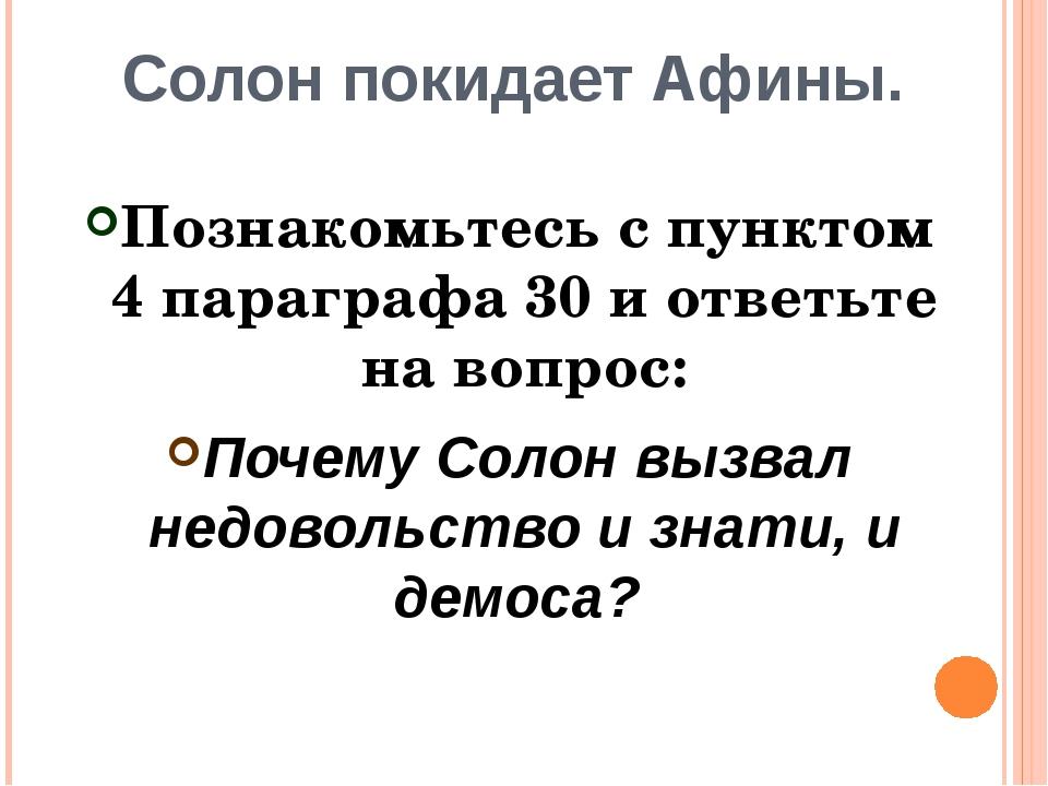 Да «5» – 6 Нет «4» – 4 – 5 Да «3» – 3 и меньше Нет Нет Да ПРОВЕРЬ СЕБЯ: